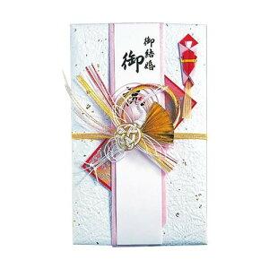 オシャレなデザインのご祝儀袋です。 生産国:ベトナム 商品サイズ:約125×205mm 仕様:中包付(無地)金額目安:5万円~100万円くらいまで