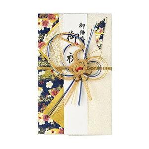 オシャレなデザインのご祝儀袋です。 生産国:中国 商品サイズ:約125×205mm 仕様:中包付(無地)金額目安:5万円~100万円くらいまで