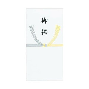 コットン 仏万円袋 黄水引 御供 10セット ノ-CH216オススメ 送料無料 生活 雑貨 通販