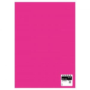 両面染色紙 100枚入 もも BS-02 1 セットおすすめ 送料無料 誕生日 便利雑貨 日用品