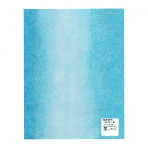 極薄和紙段ぼかし染 625×470mm 1枚入 I-1438 5 セットお得 な 送料無料 人気 トレンド 雑貨 おしゃれ