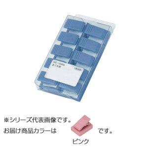 まぐ太郎(マグネット付クリップ) 1パック(10個入り) ピンク MC-1500G-Pお得 な 送料無料 人気 トレンド 雑貨 おしゃれ
