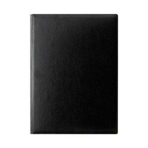 再生皮革レポートパッド B5 ブラック ZVP681Bおすすめ 送料無料 誕生日 便利雑貨 日用品