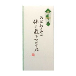 プレミアム和紙 多当紙 2-057 緑 おばあちゃん体に気をつけてね 5Pセットオススメ 送料無料 生活 雑貨 通販