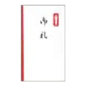 ポチ袋 No.9807 五型 赤棒 御礼 10枚入 20Pセットオススメ 送料無料 生活 雑貨 通販