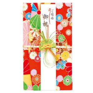 飾金封 祝 NB-14-08 ふくさ金封 花柄 赤 2Pセットオススメ 送料無料 生活 雑貨 通販