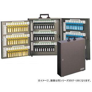 TANNER キーボックス STシリーズ ST-40お得 な 送料無料 人気 トレンド 雑貨 おしゃれ