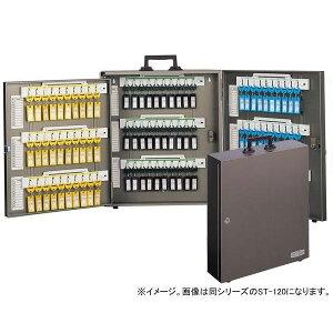 TANNER キーボックス STシリーズ ST-100お得 な 送料無料 人気 トレンド 雑貨 おしゃれ
