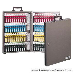 家具/収納 TANNER キーボックス FBシリーズ FB-60 おすすめ 送料無料