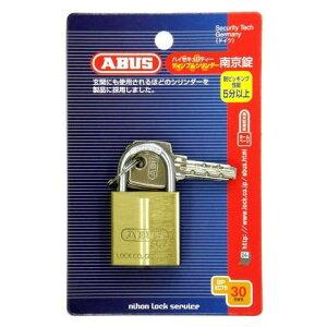 生活 雑貨 おしゃれ ABUS(アバス) ディンプル南京錠 BP-EC75-30 30mm 3本キー 00721253 お得 な 送料無料 人気 おしゃれ