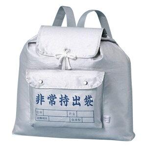 生活 雑貨 おしゃれ 防災用品 リュック型非常持出袋 RH-32 お得 な 送料無料 人気 おしゃれ