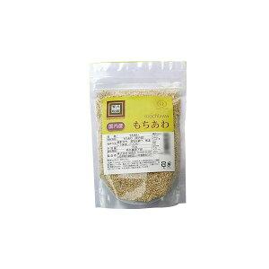 米・雑穀・パン・シリアル関連商品 贅沢穀類 国内産 もちあわ 150g×10袋 オススメ 送料無料