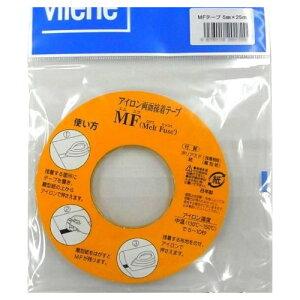 趣味 ホビーグッズ関連 M(Melt/とけて)F(Fuse/くっつく)両面接着テープ