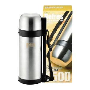 生活 雑貨 おしゃれ 容器 ストッカー 調味料容器 関連商品 ダブルステンレスボトル 1500mL HB-2427 お得 な 送料無料 人気 おしゃれ