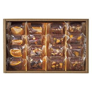 ホシフルーツ ナッツとドライフルーツの贅沢ブラウニー 86031 人気 商品 送料無料