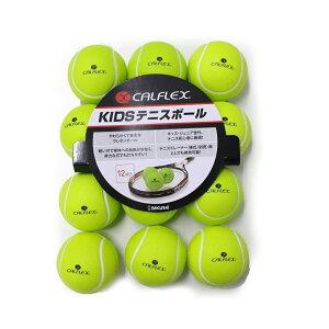 スポーツ 関連商品 KIDSテニスボール 12球入 CT-012SPオススメ 送料無料 生活 雑貨 通販