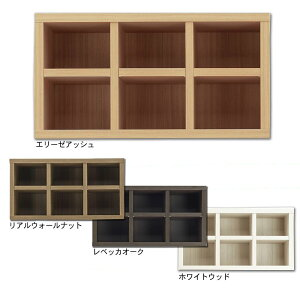 家具/収納 日本製 ニューラチス デスク上置 891×299×476mm ホワイトウッド・FUS-89U オススメ 送料無料