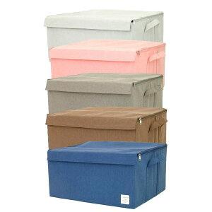 家具/収納 シンプルで使いやすい収納ボックス ボックス LLサイズ ESTN-CBLL DGY・ダークグレー オススメ 送料無料