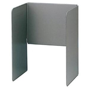 オダジマ テフロンセレクト レンジガード スチール鋼製 スライド式 W36〜65×D30×H47cmオススメ 送料無料 生活 雑貨 通販