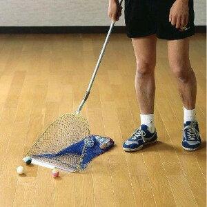 卓球用品 ボール拾い 42-006オススメ 送料無料 生活 雑貨 通販