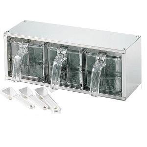 調味料ストッカータテヨコ3PCS(21-0) FK-1037 0582015オススメ 送料無料 生活 雑貨 通販