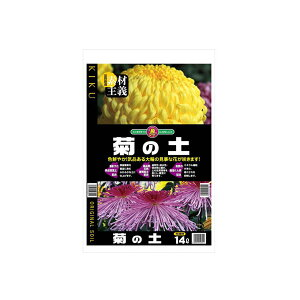 菊の達人も納得。こだわりの硬質赤玉土をベースに配合しています。 製造国:日本 商品サイズ:490×350×70mm(1袋あたり) 重量:7kg(1袋あたり) 成分:バーク堆肥・ゼオライト・赤玉土・腐葉土・くん