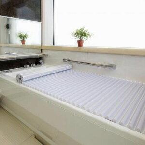 風呂フタ 90×140cm用 ブルー 人気 商品 送料無料