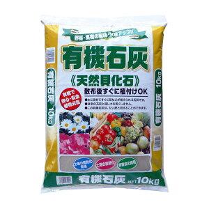 酸性土壌の中和とカルシウム・ケイ酸などの補給に効果あり。土壌に散布した後、良く混ぜ込みます。 製造国:日本 商品サイズ:48cm×30cm×10cm(1袋あたり) 重量:10000g(1袋あたり) 成分:単肥料 内容