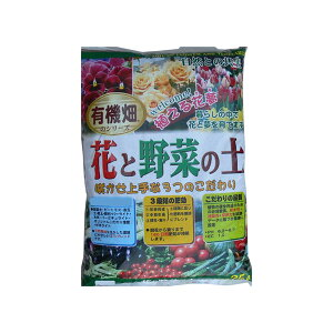 赤玉土・腐葉土・有機堆肥・土壌改良剤に、初期・中期用の元肥を配合した高級培養土です。草花・野菜に適したそのまま使える培養土です。元肥は入っていますが、追肥はさらに効果有り!
