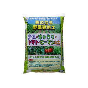 関東の畑土をベースに、腐葉土・完熟堆肥・ピートモスを配合し、実に良い元肥を加えた培養土です。ナス・キュウリ・トマト・ミニトマト・ピーマン・オクラ等の実を食べる野菜用の元肥