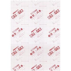 文具 関連商品 接着剤付き発泡スチロールボード のりパネ(R) 5mm厚(片面) A1(594×841mm) 10枚組お得 な全国一律 送料無料 日用品 便利 ユニーク
