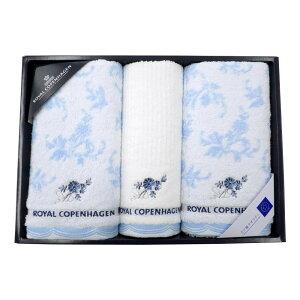 ロイヤルコペンハーゲン ブルーフラワー ギフト(ウォッシュタオル×1、フェイスタオル×2) 59-3369251おすすめ 送料無料 誕生日 便利雑貨 日用品
