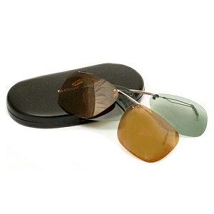 クリップオンサングラス 偏光機能付きクリップサングラス 2997 グレー・29262お得 な全国一律 送料無料 日用品 便利 ユニーク