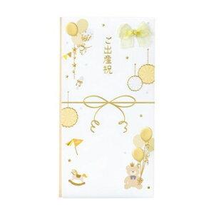 冠婚葬祭関連 ふんわりとしたデザインの出産祝い祝儀袋