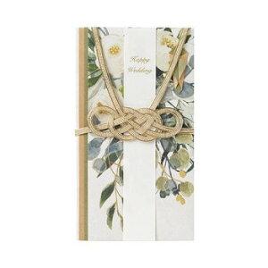 結婚式のブーケを彷彿とさせるデザインの婚礼用のご祝儀袋です。ナチュラルな植物のイラストの風合いの中に華やかさがかけあわさったデザインです。 生産国:ベトナム 商品サイズ:W100×H18