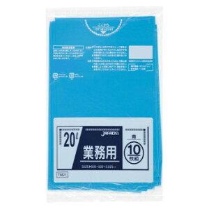 スタンダードポリ袋20L 青 10枚×60冊 TM21 お得 な全国一律 送料無料 日用品 便利 ユニーク