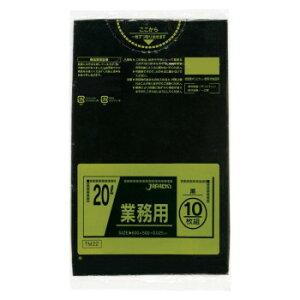 スタンダードポリ袋20L 黒 10枚×60冊 TM22 人気 お得な送料無料 おすすめ 流行 生活 雑貨