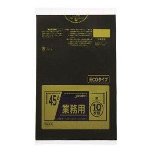 スタンダードポリ袋45L 黒 10枚×60冊 TM47 お得 な全国一律 送料無料 日用品 便利 ユニーク