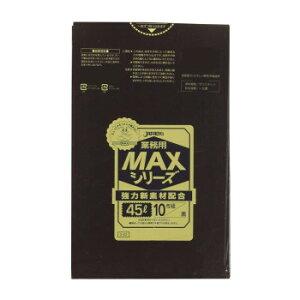ポリ袋45L 黒 10枚×100冊 S-52 お得 な 送料無料 人気 トレンド 雑貨 おしゃれ