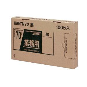 BOXシリーズポリ袋70L 黒 100枚×4箱 TN72 人気 お得な送料無料 おすすめ 流行 生活 雑貨