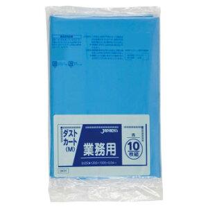 大型ポリ袋120L 青 10枚×20冊 DK91 お得 な 送料無料 人気 トレンド 雑貨 おしゃれ
