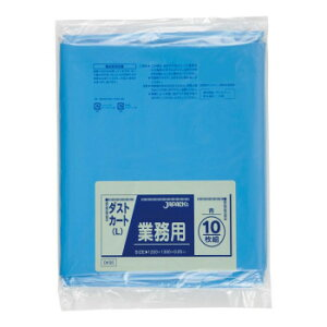 大型ポリ袋150L 青 10枚×10冊 DK96 おすすめ 送料無料 誕生日 便利雑貨 日用品