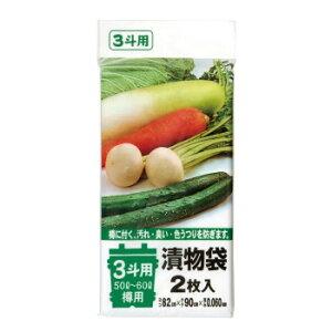 漬物袋 3斗用(50L〜60L) 透明 2枚×10冊×6袋 TK04 人気 商品 送料無料 父の日 日用雑貨