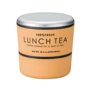 LUNCH TEA ラウンドネストランチボックス イエロー 47773826 オススメ 送料無料 生活 雑貨 通販