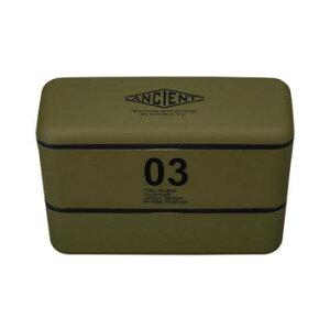 ANCIENT メンズネストランチボックス 03 カーキ 44788233 オススメ 送料無料 生活 雑貨 通販