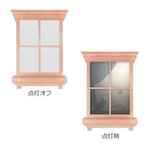 ドールハウスのような小さな窓に明かりが灯ると、室内のシルエットが浮かび上がります。 生産国:中国 素材・材質:ABS樹脂、PET 商品サイズ:W105×D25×H157mm 仕様:電池交換可能:ボタン電池(LR44)×