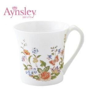 Aynsley(エインズレイ) コテージガーデン ティータイム ヨークマグ(マグカップ) COTG20502C オススメ 送料無料 生活 雑貨 通販