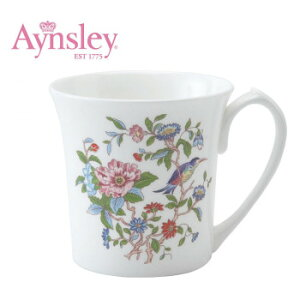 Aynsley(エインズレイ) ペンブロック ヨークマグ(マグカップ) PEMG20502C オススメ 送料無料 生活 雑貨 通販