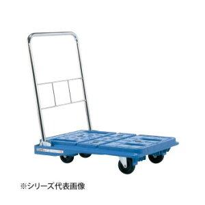 スタッキングハンドカー(折りたたみハンドルタイプ・ブレーキ付) SPD-720BSC オススメ 送料無料 生活 雑貨 通販