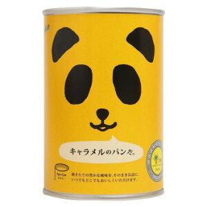 パンの缶詰 キャラメル のパンだ 100g 24缶セット 人気 お得な送料無料 おすすめ 流行 生活 雑貨